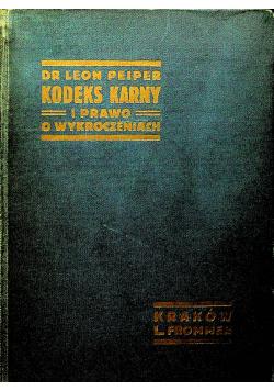 Kodeks karny i prawo o wykroczeniach 1933 r