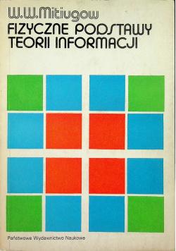 Fizyczne podstawy teorii informatyki