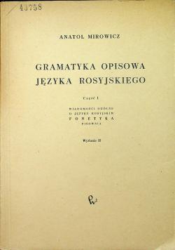 Gramatyka opisowa języka polskiego