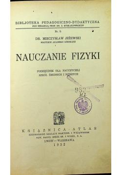 Nauczanie fizyki 1932 r