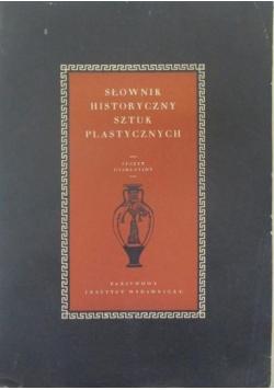 Słownik historyczny sztuk plastycznych